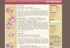 The Pink Lillies design, od Naoko Takano